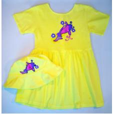 Koi Dress